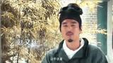 《狄仁杰之神都龙王》炫目 特辑