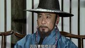 韩剧:世子要登上王位了?原来内部有人背叛,郑道传措手不及