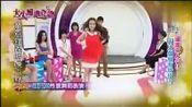 大小姐进化论2012看点-20120925-张艾亚性感舞蹈表演