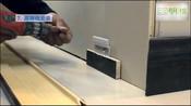 明雅全屋整装集成墙板安装过程解析