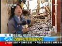 云南大理洱源发生地震 大量楼房倒塌地面开裂