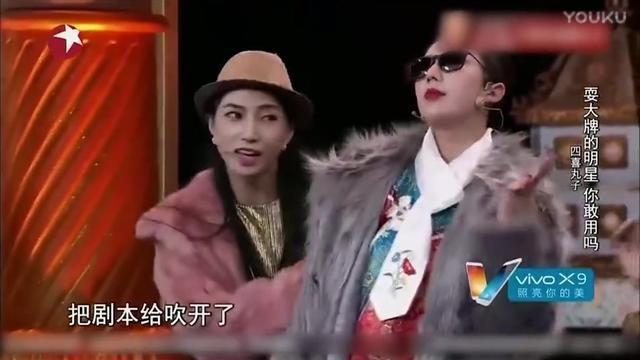 笑星闯地球:潘斌龙上综艺大福利,搂美女玩亲亲辣眼睛