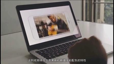 【新资讯】:iphone6s宣传片泄露,坚果手机...