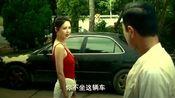 《追龙2》古天乐找邱意浓拿车钥匙,真是刺激惊险啊!