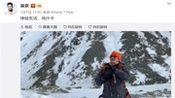 吴京贺岁电影流浪地球一举超越红海行动,新片攀登者国庆献礼!