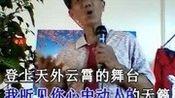 最炫民族风(2)(2013年9月25日录制)(歌手凤凰传奇)
