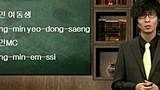 【来自星星的你】韩语教学国民