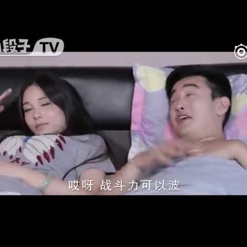 小夫妻啪啪啪后,妻子坦白了惊天秘密..... - 内涵社区(neihanshequ.com)_1