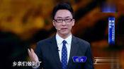 """主持人大赛:40岁年龄最大选手杨光讲述""""梦想照进现实""""的故事!"""