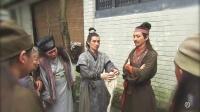 寒山潜龙 16 皇上颁布禁食令 天玑府偷涮火锅