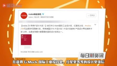 官方导致红米Note 3变砖|LG实力嘲讽三星【...