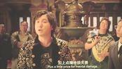 西虹市首富王多鱼带着团队住酒店,被当成土包子,没人理他!