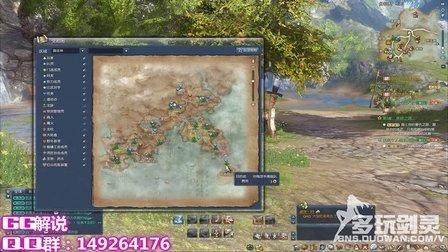 指尖上的剑灵22期:GG解说剑灵新区白手起家土豪之路