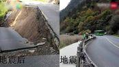 九寨沟地震前地震后对比,原来九寨沟这么美!