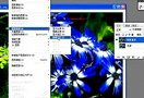 最新PHP实战教程17_photoshop_cs3_蒙板知识详解01 [houdunwang.com]