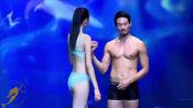 内衣秀SIUF国际超模选秀总决赛,007号的魅力果然名不虚传!