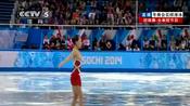 花滑团体赛女单短节目 张可欣54.58分