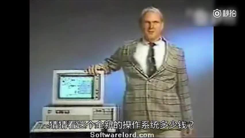 电视购物鼻祖