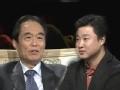 《非常接触》20120229 阎崇年揭秘乾隆皇帝书房为故宫最小