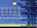 小小说[http:www.nqpl.com]100-73