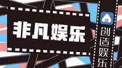 马云吃泡面咸菜引围观 网友:真辛苦