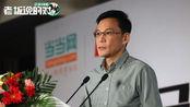 李国庆:当当价值100亿,就应该分我50亿!我拿1.3亿就是净身出户