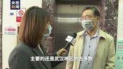钟南山谈返程高峰疫情防控:确诊人数或仍将持续升高 但我相信不会太久