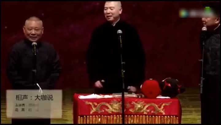 郭德纲碰到冯小刚也变哑炮,把台下徐帆、宋丹丹乐坏了