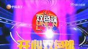 开心双色球 中国福利彩票第2014138期开奖公告