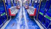 《杭州动漫地铁专列》
