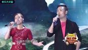 云朵携手刘和刚演唱《山路不止十八弯》,云朵这高音太厉害了!