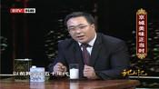 亚麻籽油走进北京电视台,油脂专家赵亮科普亚麻籽油