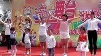 新桥河镇第三中心幼儿园亲子舞蹈《让爱住我家》--