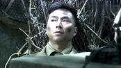 风筝:韩冰计划行动,将照片交给江副主任,赵长林计划离开延安