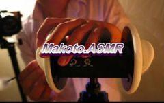 【ASMR】温油挖耳