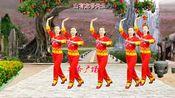 民族广场舞《美山美水美洞口》奔上小康一路美 幽默风趣 太好听了