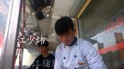 杨铭宇黄焖鸡米饭加盟 杨铭宇黄焖鸡米饭加盟费 条件 (12)