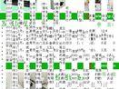 10年专业广东组合螺丝生产厂家-中山市泰铭五金有限公司简介