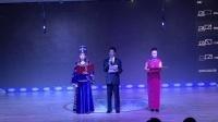 《草原知青与中国电影》文艺演出主持人开场词视频。