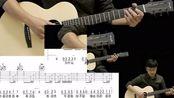 李圣杰《最近》吉他弹唱教学C调吉他谱【友琴
