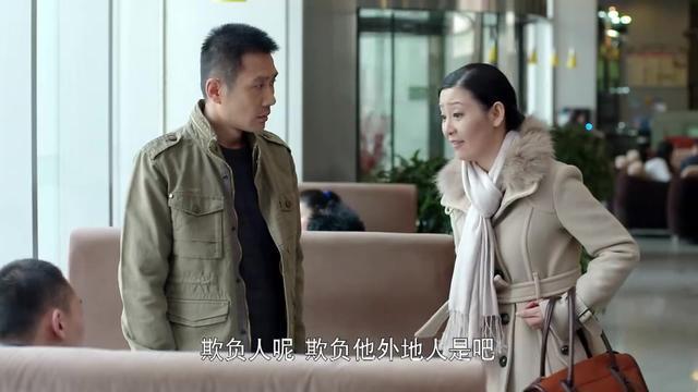 男人想租北京CBD房子,结果中介带看通州的房,说这是泛CBD