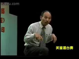 李伯清散打评书-笑星擂台赛