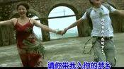 徐健淇《美丽的姑娘》