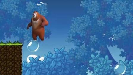★熊出没★【熊出没之大冒险3】小许熊出没页游...