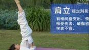 五式危险瑜伽的禁忌