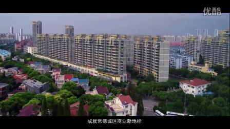 【方舟影音】 企业宣传片 恒大华府影城