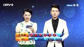 20170810《开心双色球》:中国福利彩票第2017093期开奖公告