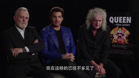 欧美:Queen乐队与亚当·兰伯特开启欧洲摇滚之旅.mov