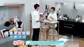 节目火了,郑爽和张恒讨论分手问题,张铭恩和徐璐因荡秋千闹翻了