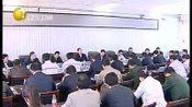 辽宁新闻-20121013